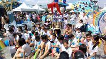 「小小水樂園」開幕 柯文哲揭牌與學童同樂清涼一「夏」