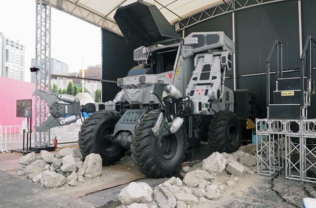 Go inside a giant Japanese concrete-crushing robot
