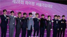 「2018 首爾歌謠大賞」舉行 NU\'EST W&IZ*ONE&WANNA ONE等出席
