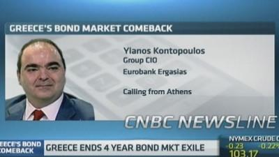 Greeks seeing 'light at end of tunnel': Pro