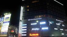 -【岡山】住宿.地理位置方便,就在岡山駅對面「Daiwa Roynet Hotel」