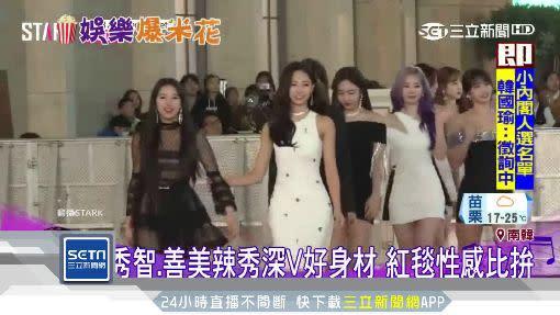 Run 娥view chinese chat food! Liu Yihao proclaimed like a