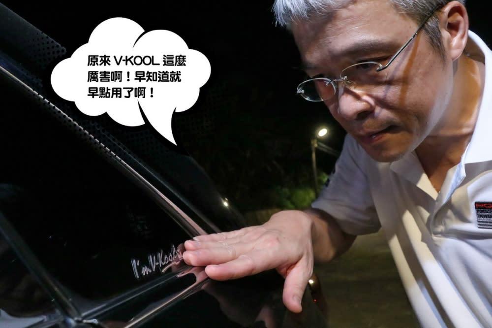 送給爸最好的禮物,V-KOOL頂級防爆隔熱紙