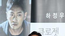 韓國藝人河正宇被爆料冒用弟弟身份非法注射麻醉藥
