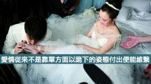 純粹港嘢:千其唔好娶一個單純因為你對佢好而嫁你的女子