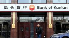 Exclusive: As U.S. sanctions loom, China's Bank of Kunlun to stop receiving Iran payments - sources