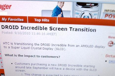 HTC Droid Incredible nearing switch from AMOLED to SLCD?
