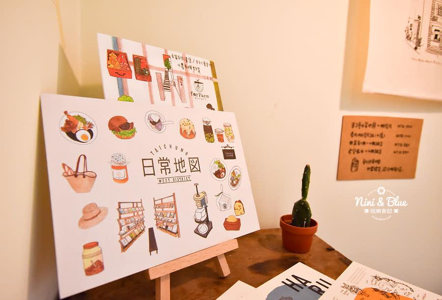 春丸街邊店(春丸餐包製作所)13