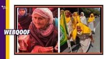 No, Old Lady in Farmers' Protest is Not Shaheen Bagh's Bilkis Dadi