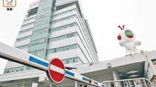 TVB司法覆核勝訴
