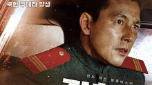 《鋼鐵雨》 席捲韓國電影預售榜冠軍