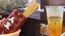 【九龍灣台式茶飲】台灣求籤飲品店:語菓!滿杯珍珠+果醬鮮奶泡水果茶