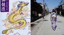 昇龍道交通 Pass 懶人包 一票玩盡日本中部人氣景點