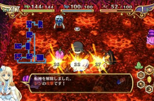 NIS America's new imports include Guided Fate Paradox sequel