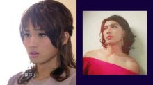 【開心速遞】金城安男扮女獲網民大讚 細數歷年零違和感扮女生男星