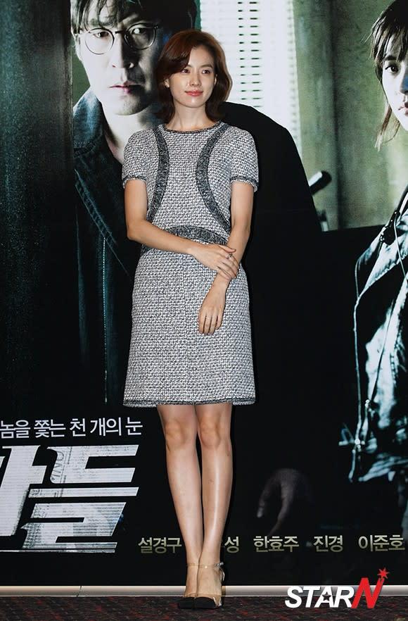 Han Hyo Joo talks about side effects of 'Running Man'