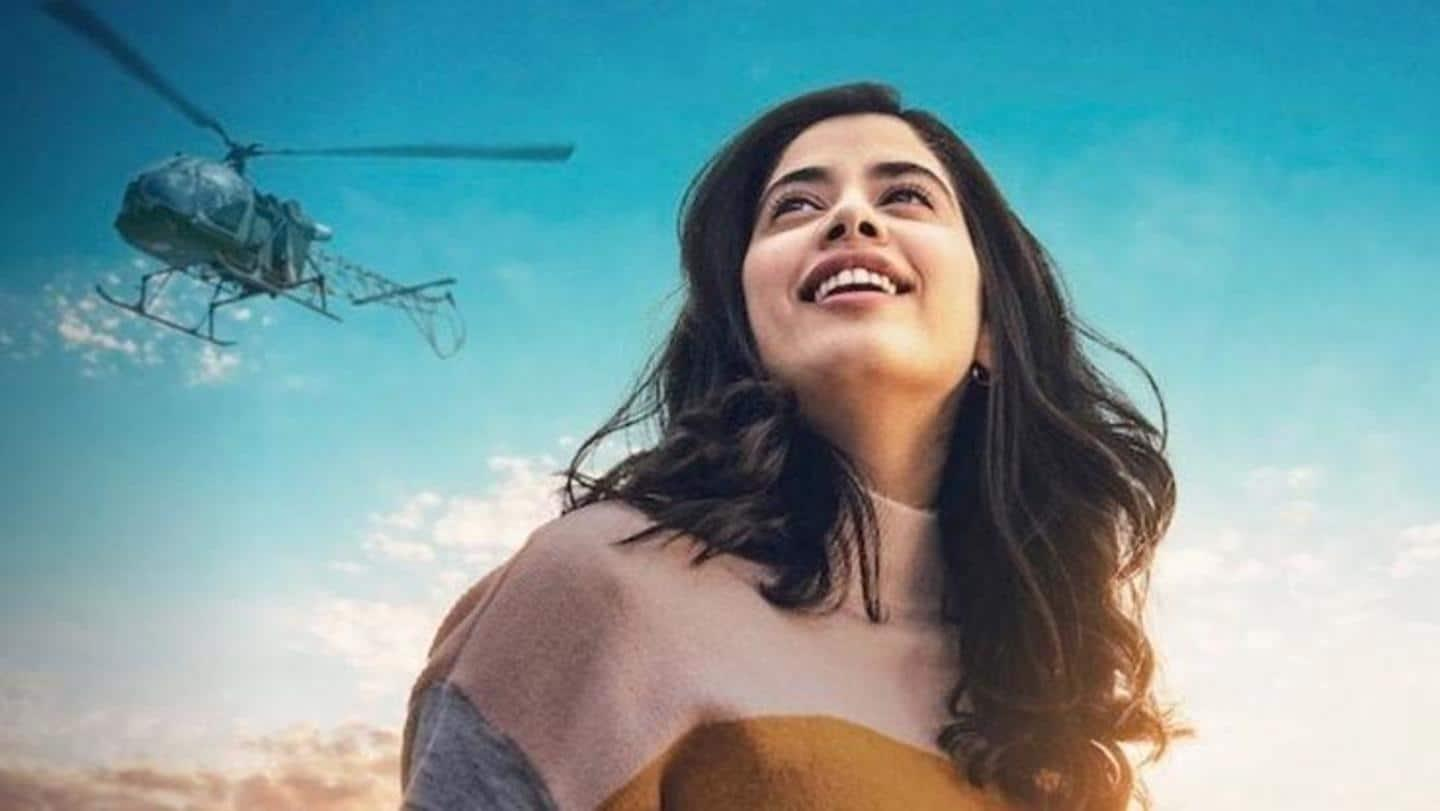 Gunjan Saxena Inspiring Trailer Janhvi Kapoor Not So Much