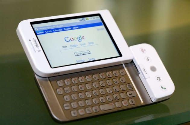'Nova' rumors point to Google launching its own phone service