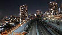 眼睛遊東京
