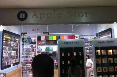 Apple proposes settlement with Queens-area knockoff stores