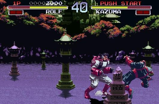 MonkeyPaw bringing Galaxy Fight to PSN import store today