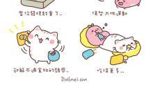 Dollmei治癒系漫畫 -吃更多