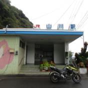 【賀曾利隆專欄】與V-STROM 250去旅行!東京到鹿兒島篇 Vol.2