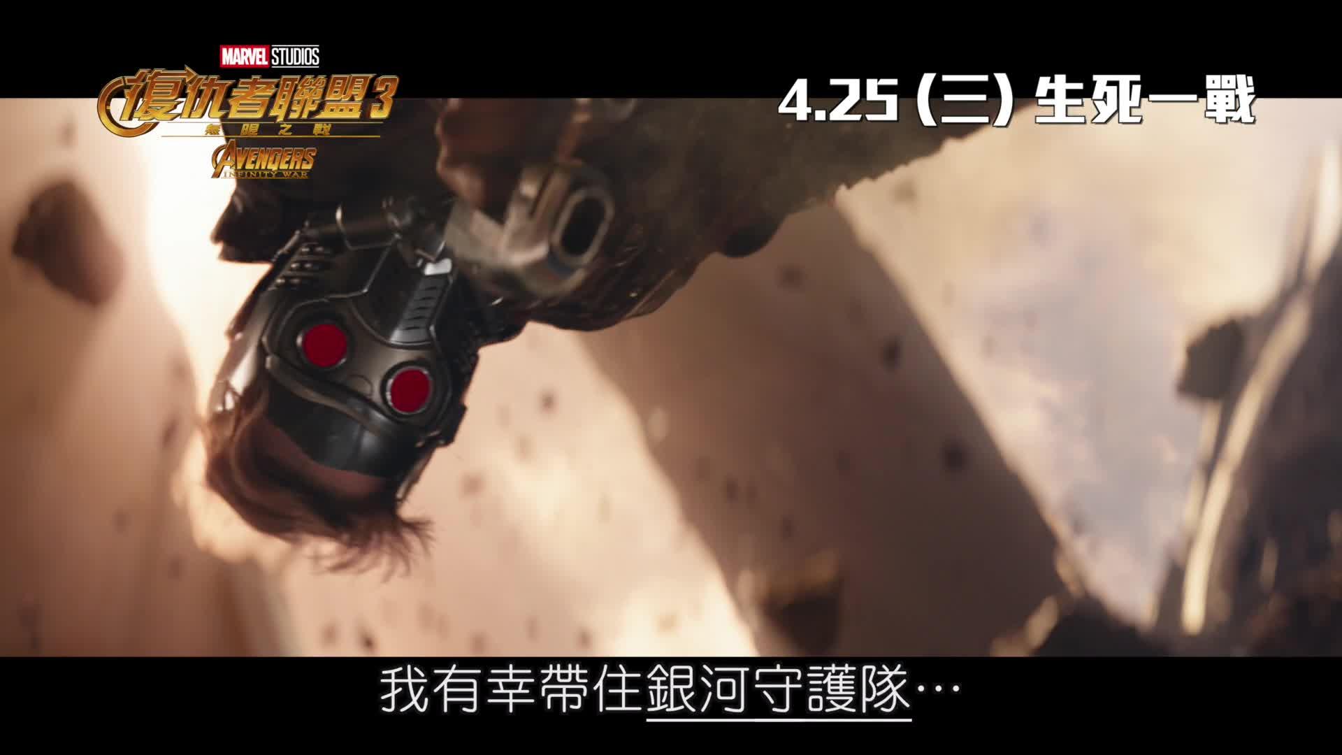 《復仇者聯盟3:無限之戰》製作花絮