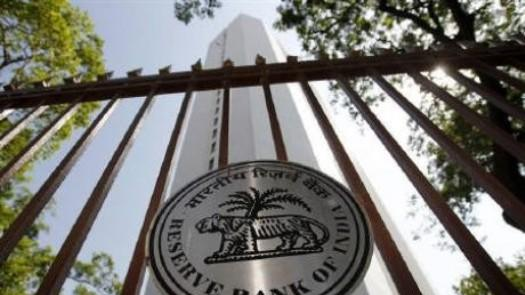 RBI keeps repo rate, cash reserve ratio unchanged