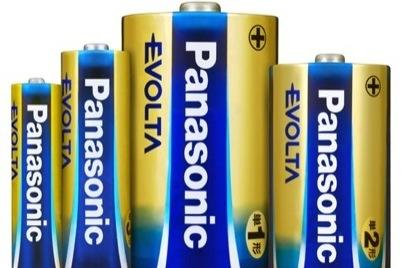 "Panasonic's EVOLTA: ""the longest lasting AA battery cell in the world"""