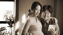 恭喜李東健升級當爸爸! 趙胤熙今日產下一女
