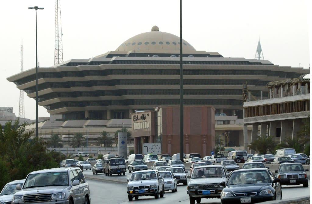 View of the Saudi Arabian interior ministry building in Riyadh