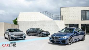 小改款BMW 5系列首發版265萬元起上市,再贈15萬元升級配備