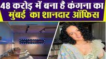 Kangana Ranaut's Mumbai office is made for 48 crores, see inside photos