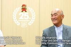 Iwata Asks about development of the NES