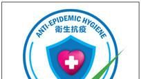 Hong Kong Tourism Board Launched a Standardised Hygiene Protocol