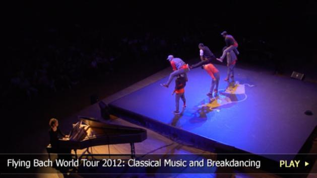 Flying Bach World Tour 2012: Classical Music and Breakdancing in Zagreb, Croatia