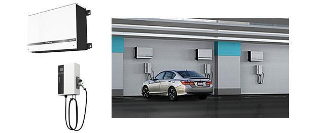 Honda's new EV charger can draw some of its power directly from the sun