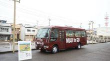 日本無印良品超有心 移動商店直接服務深山居民