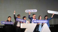 亞洲最大創新教育博覽會「雜學校」開學 鼓勵台灣人「有敢擇學」