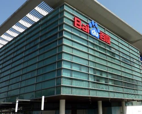 Baidu Inc