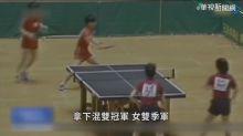 享受奧運! 盧森堡58歲阿姨圓桌球夢