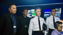 【點擊率達25億】《飛虎之潛行極戰》首播 網民反應正面