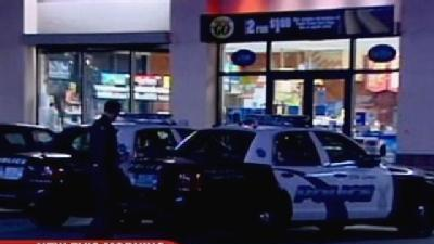 Elk Grove Police Search For Robbery Suspect