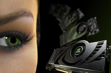 NVIDIA's overclocked GeForce 8800 Ultra debuts
