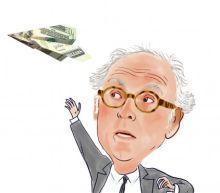 Hedge Funds Are Dumping Yunji Inc. (YJ)
