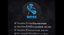 Newbee.Boss announces mixed gender Dota 2 lineup with female player Axx alongside veterans Xiao8, Ferrari_430, Chuan