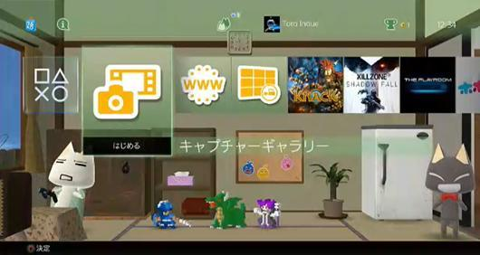 PS4 firmware update adding themes, Toro and Kuro are pleased