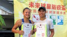 防疫盃網賽》台英混血小將蘇璿蘊無排名無積分 首度參賽就奪雙打冠軍