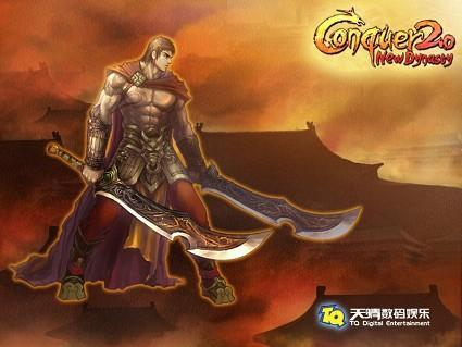 First Impressions: Conquer Online